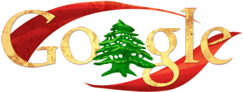 Google Logo: Lebanon Independence Day