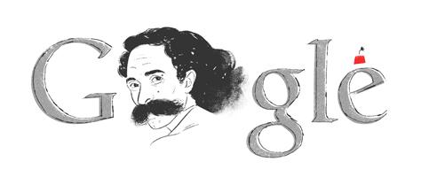 الذكرى ال 75 لميلاد الفنان حسن علاء الدين الملقب بشوشو - Hassan Alaa Eddin's 75th Birthday : Lebanon